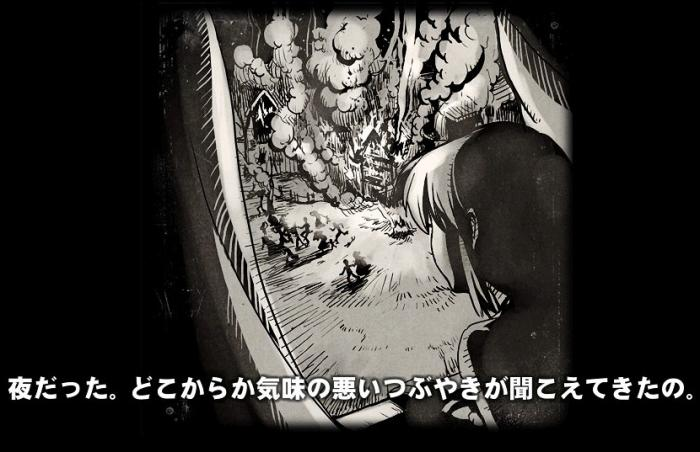 mabinogi_2009_11_05_029.jpg