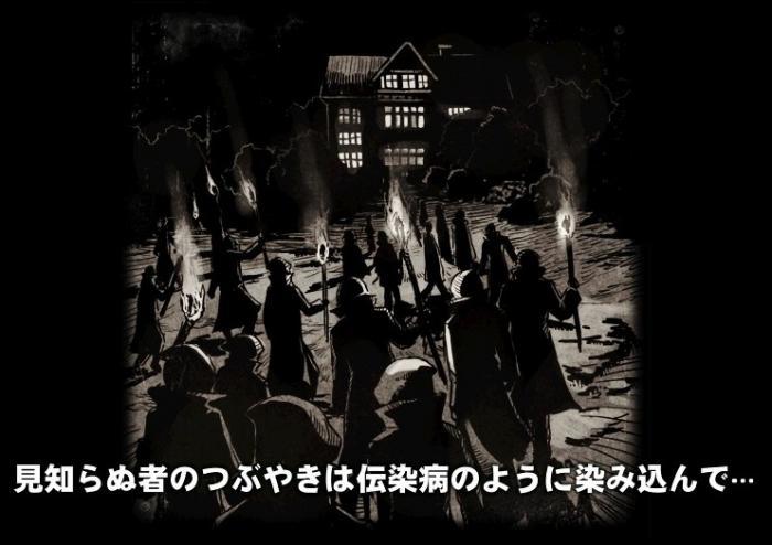mabinogi_2009_11_05_034.jpg