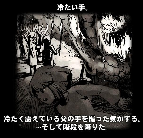 mabinogi_2009_11_05_043.jpg