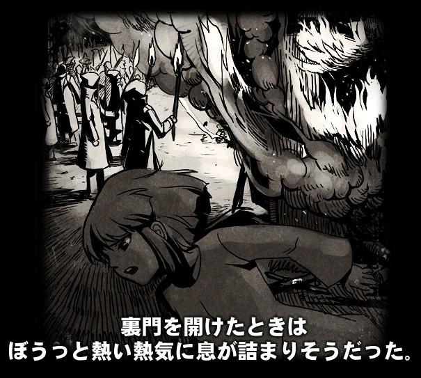 mabinogi_2009_11_05_044.jpg