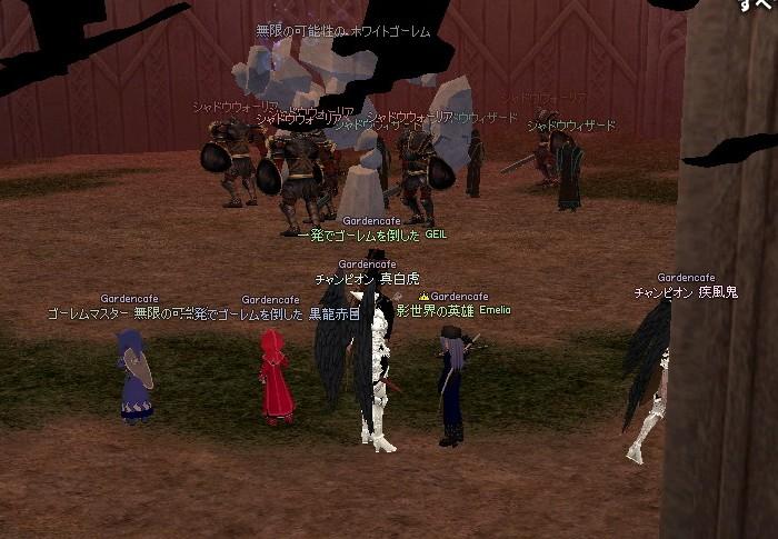 mabinogi_2009_11_07_001.jpg