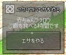 mabinogi_2009_11_19_001_20091120191351.jpg