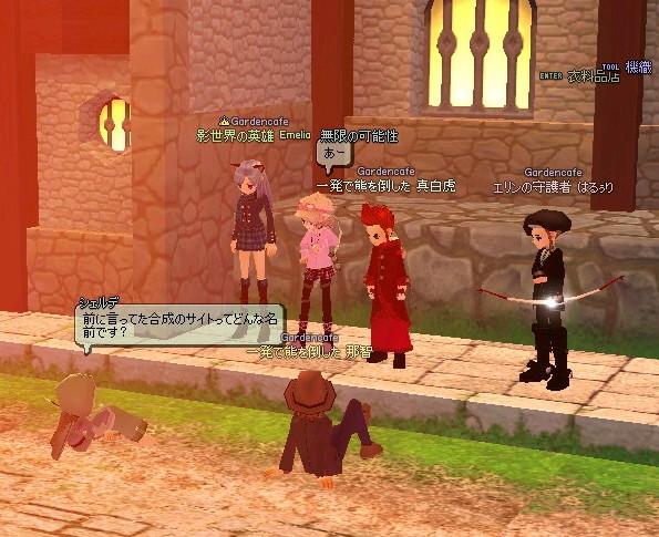 mabinogi_2009_11_19_004.jpg