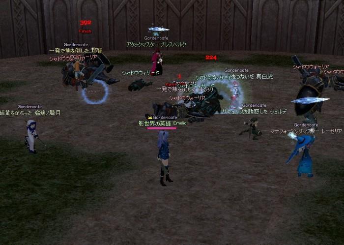 mabinogi_2009_11_22_026.jpg
