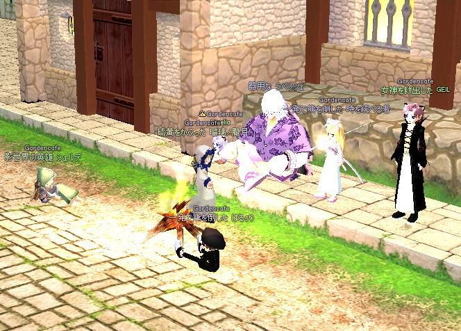 mabinogi_2009_11_23_007.jpg