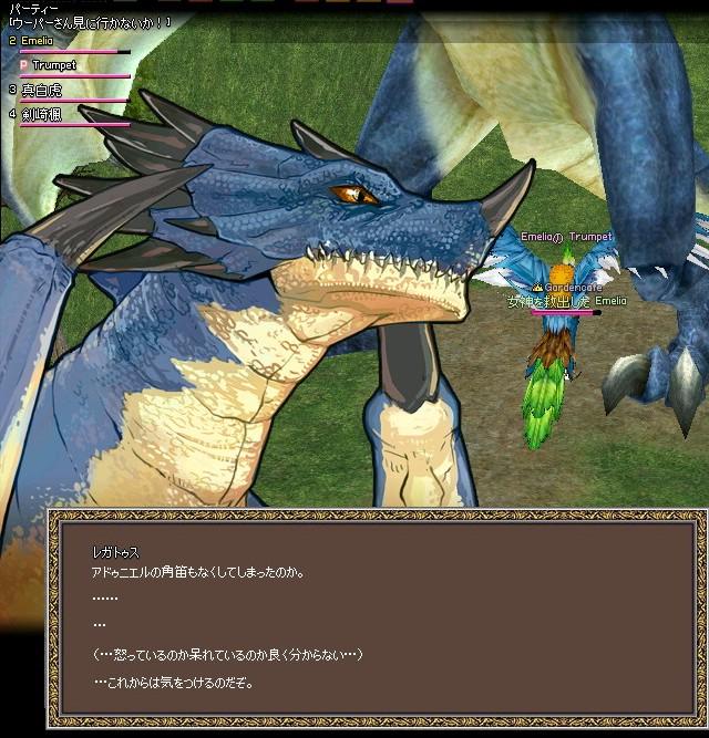 mabinogi_2009_11_26_004.jpg
