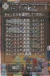 mabinogi_2009_11_28_001.jpg