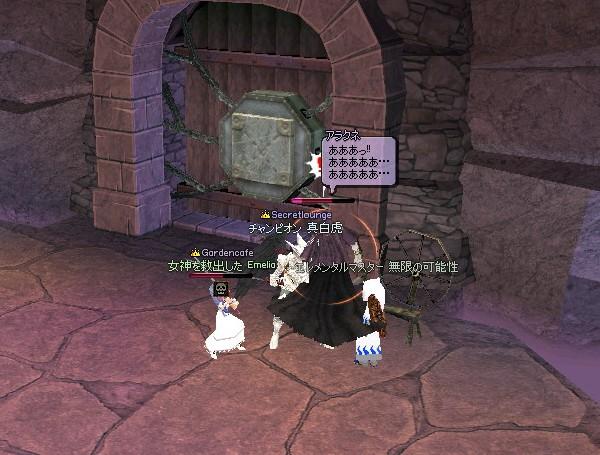 mabinogi_2010_01_11_004.jpg