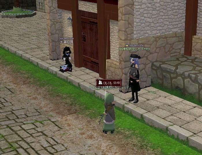 mabinogi_2010_02_15_001.jpg