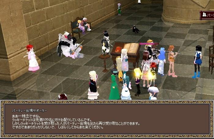 mabinogi_2010_02_20_004.jpg