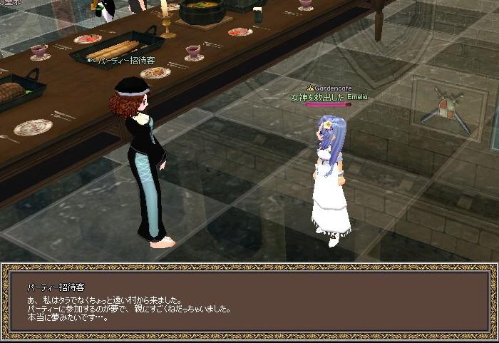 mabinogi_2010_02_20_015.jpg