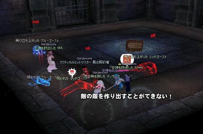 mabinogi_2010_03_05_002.jpg