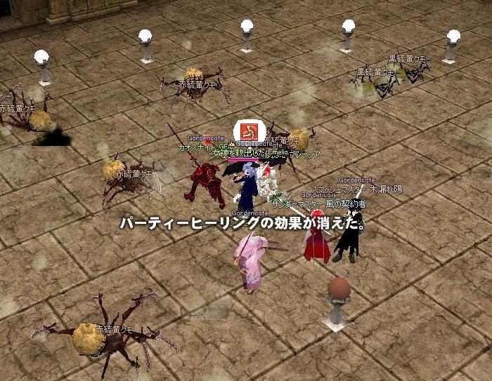 mabinogi_2010_03_08_004.jpg