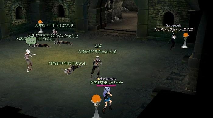 mabinogi_2010_03_09_117.jpg