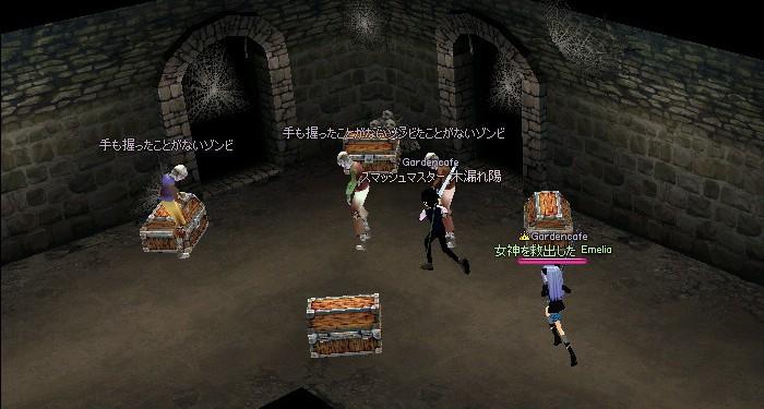 mabinogi_2010_03_09_118.jpg