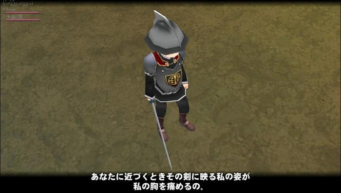 mabinogi_2010_03_09_126.jpg