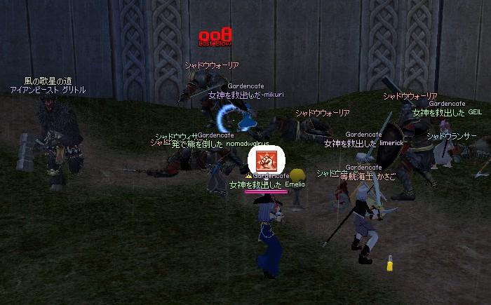 mabinogi_2010_03_28_007.jpg