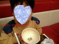 20101103204428.jpg