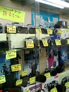 いずみカメラ2
