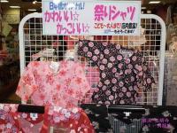 祭り用品横浜弘明寺いまい呉服店2