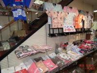 祭り用品横浜弘明寺いまい呉服店8
