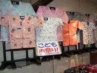 祭り用品横浜弘明寺いまい呉服店9