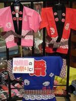 祭り用品横浜弘明寺今井呉服店12