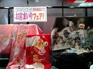 お宮参りフェア2