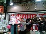 ラジオ神田京子さん3