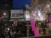 弘明寺商店街4月3日4