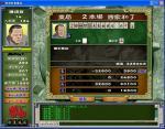 1108_KOKUSHI2.jpg