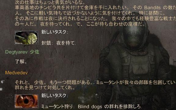 cop_mod_sgm2_2_jp_testss03.jpg