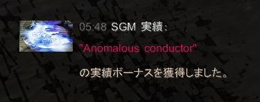 cop_mod_sgm_atmos_09.jpg