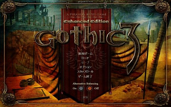 gothic3_01.jpg