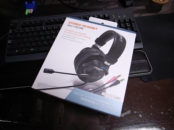 headset_ath-770com_01.jpg