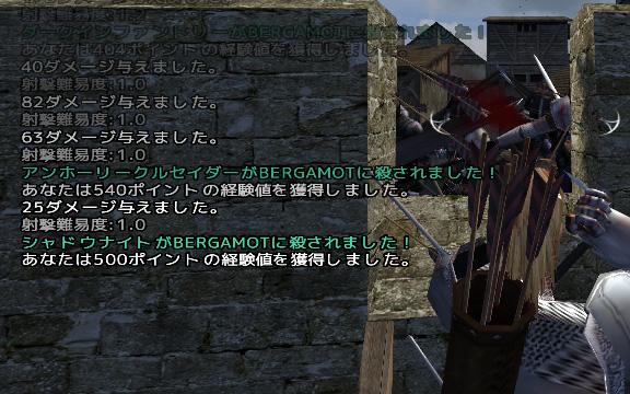 mb_nek_0406_font01.jpg