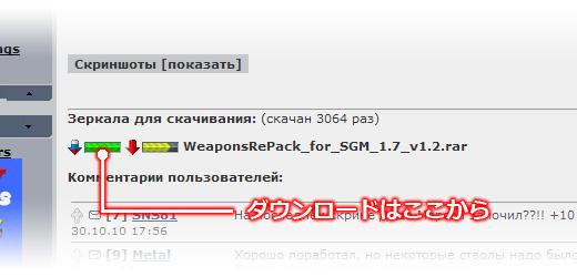 pg_ru_dl_info.jpg
