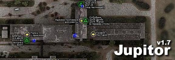 sgm_map_jupitor_1_7.jpg