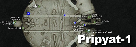sgm_map_pripyat-1.jpg