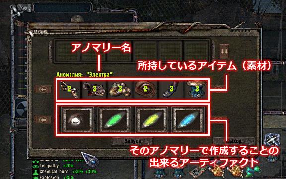soc_mod_dmx_27.jpg