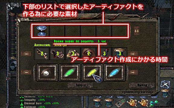soc_mod_dmx_28.jpg