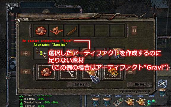soc_mod_dmx_30.jpg