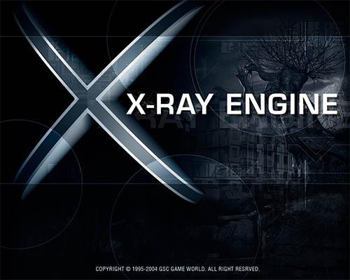 xray_engine_sdk.jpg