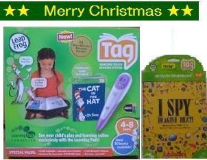 タグリーディングシステム クリスマスパック  I SPY