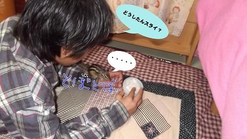 yobaresura14