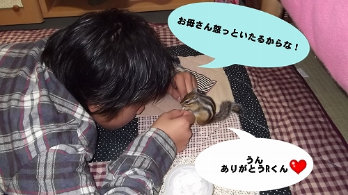 yobaresura16