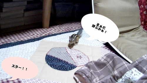 yobaresura3