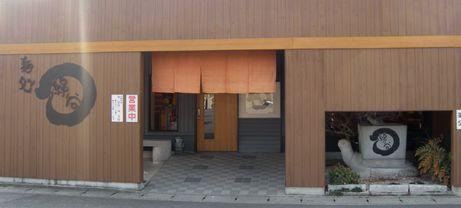 DSCN1271-1.jpg