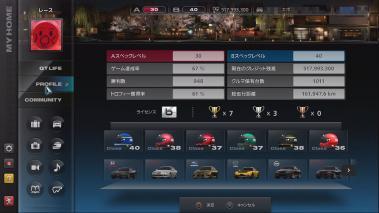 GT5-sp001