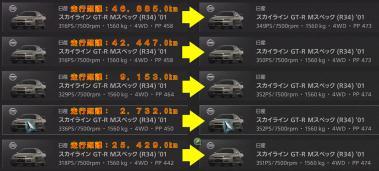 GT5-sp002
